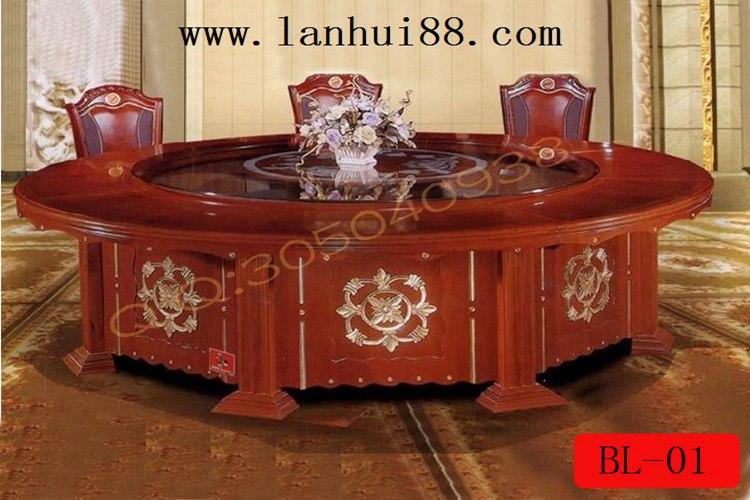 玻璃电动餐桌 BL-01.jpg